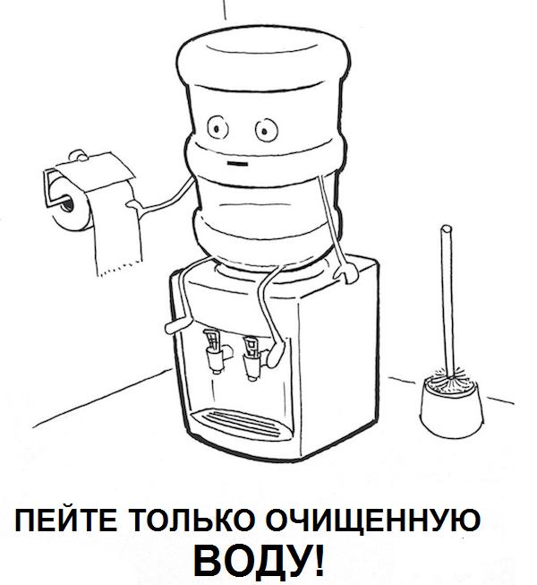 1207817_voda (600x653, 199Kb)