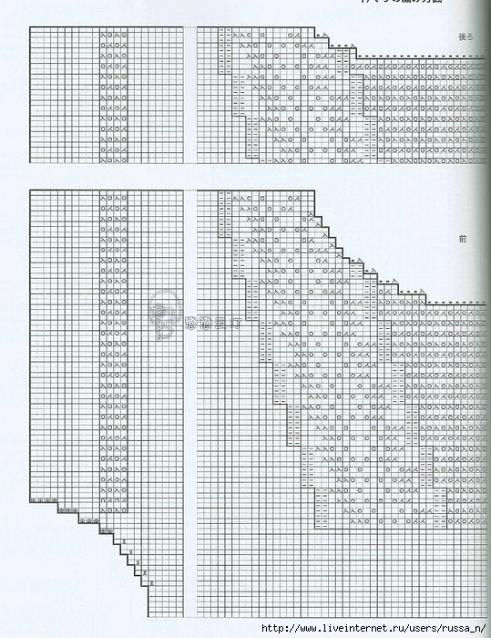1996502009910545663 (539x700, 379Kb)