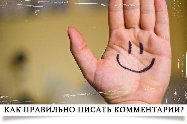 image (600x397, 57Kb)