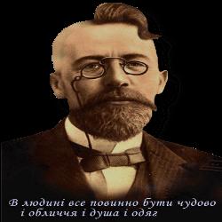 3996605_VankaChehov1 (250x250, 21Kb)