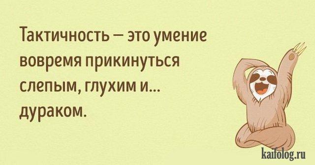 1462435996_014 (640x336, 33Kb)