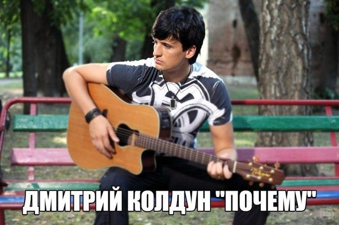 5227673_dmitrij_koldun_ti_uletish_ubilejnij_kontsert_sofii_rotaru (700x465, 68Kb)