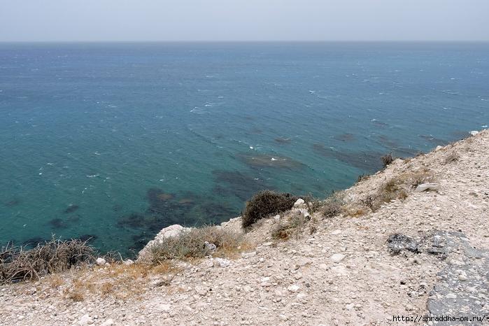 Кипр, бухта Афродиты (7) (700x466, 290Kb)