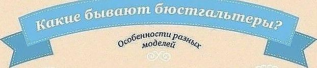 5462122_1__oie_GdWqAE1xlttA (622x135, 25Kb)