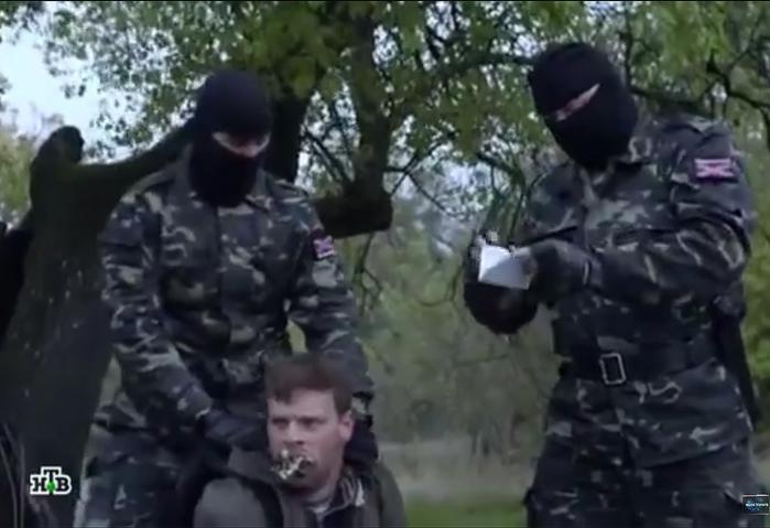 Военный корреспондент (2014)