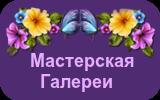 5813750_oie_bskAZWfNMrGN (160x100, 18Kb)