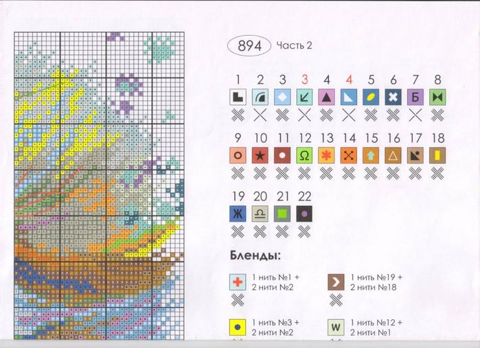 Рє 5 (700x507, 356Kb)