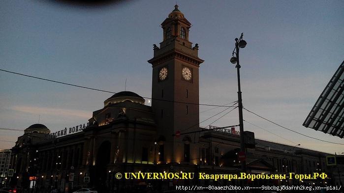 Киевский вокзал в Москве © UNIVERMOS.RU  Квартира.Воробьевы-Горы.РФ/5957278_kievskiy (700x393, 157Kb)