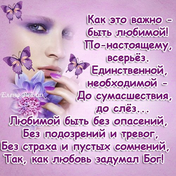 5182169_124364081_7 (700x700, 477Kb)