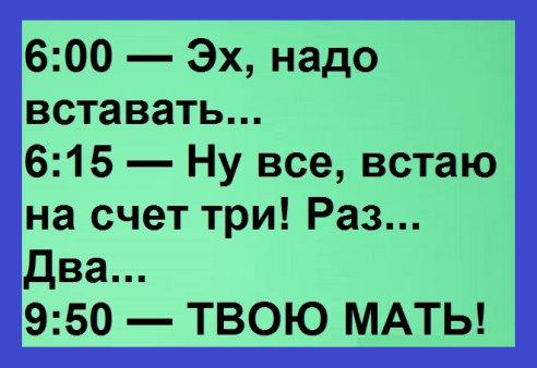 getImage_022 (492x338, 110Kb)