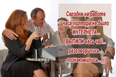 getImage_025 (492x326, 151Kb)