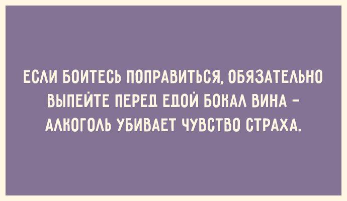875697_1_6 (690x400, 33Kb)
