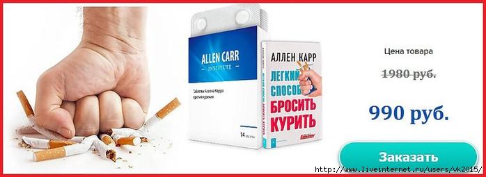 5051374_alenbaner79902 (700x255, 100Kb)