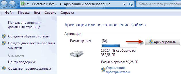 arhiv_w (630x259, 9Kb)