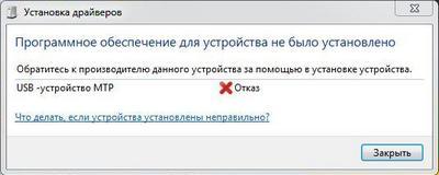 otkaz_ustanovki (400x160, 11Kb)