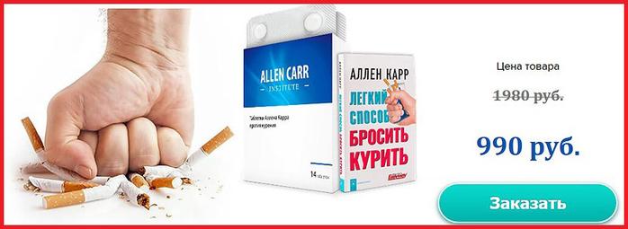 alen-baner79902 (700x255, 149Kb)