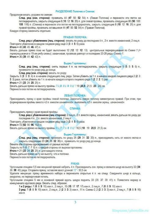 fmPocIGokC8 (490x700, 272Kb)