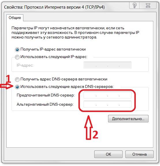 Почему не удается получить ip адрес по wifi
