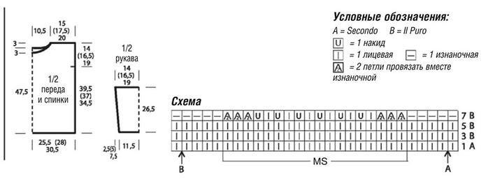 m_043-4 (700x260, 65Kb)