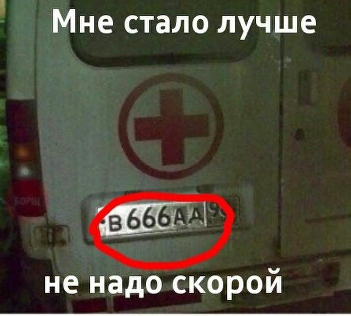 image (700x630, 219Kb)