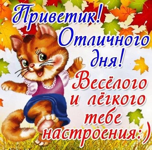 3470549_Privetik_j (504x500, 92Kb)
