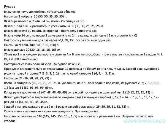 0_be94e_6f783cd9_XL1 (566x425, 182Kb)