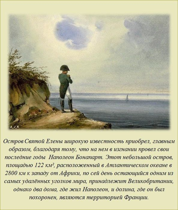 1364273201_www.radionetplus.ru-facts_02 (593x700, 89Kb)