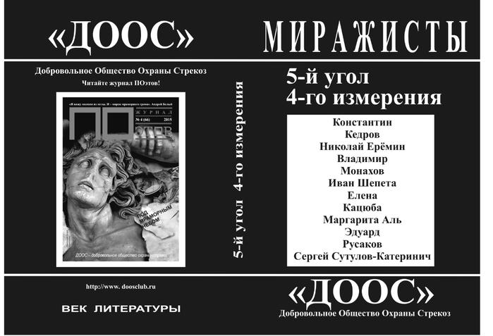 ........обложка. (700x477, 119Kb)