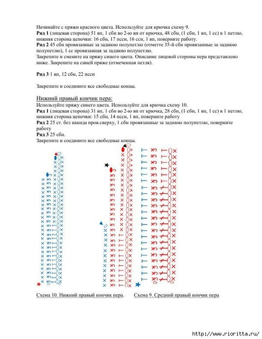 СЂ (18) (540x700, 176Kb)