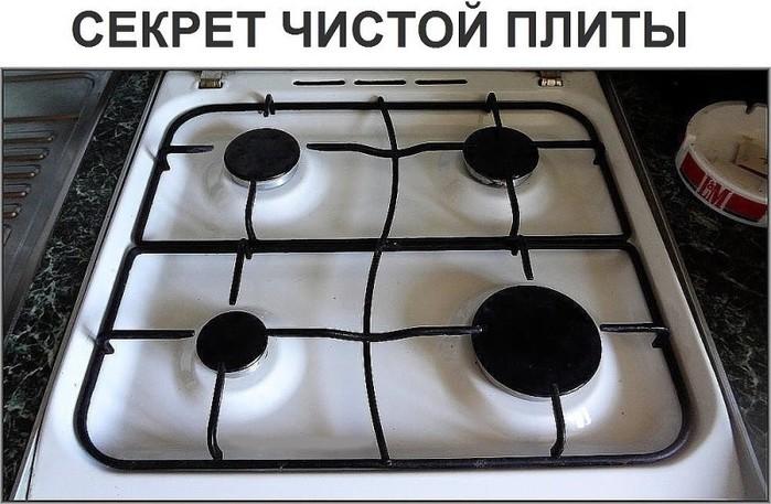 image (9) (700x457, 88Kb)