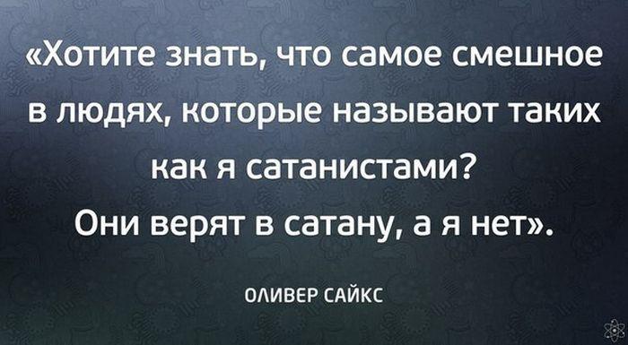 875697_podborka_61_11 (700x385, 48Kb)