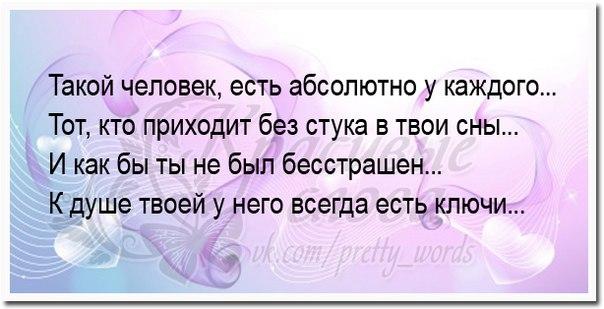 3517075_gffQLv432S4 (604x309, 46Kb)