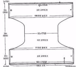 1Р° (250x221, 29Kb)