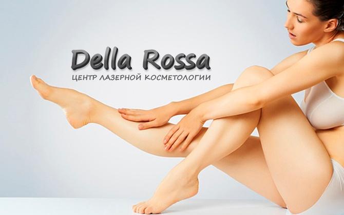 Della Rossa (670x420, 169Kb)