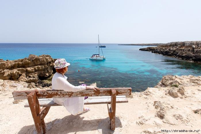 Shraddha на Кипре, Голубая Бухта (700x466, 233Kb)