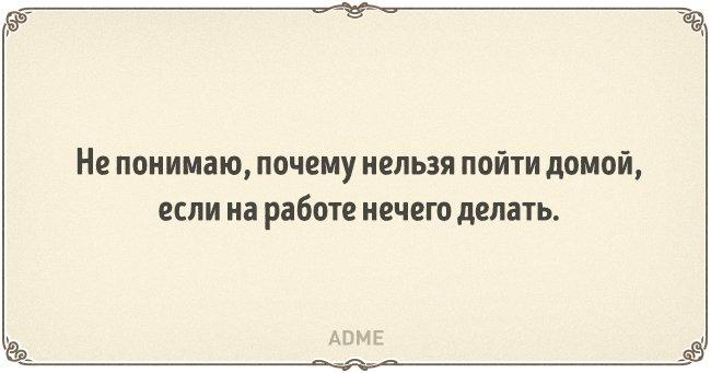 5671928_1464105386_otkrytkipropragmatikov12 (650x341, 30Kb)