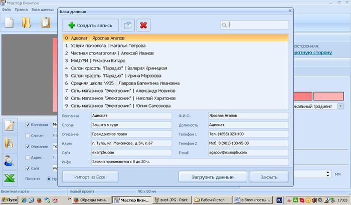 2500580_viz6 (700x410, 47Kb)
