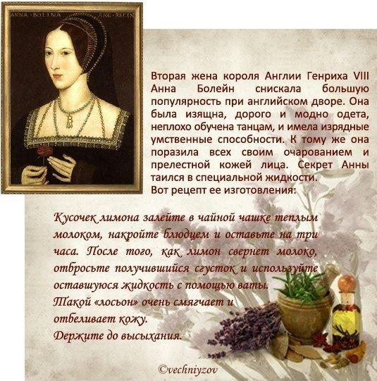 1397796350_www.radionetplus.ru-1 (535x541, 95Kb)