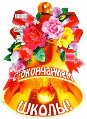 1273259117_www.chudetstvo.ru_vypusknoj_27 (300x408, 165Kb)