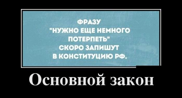 0_4d5abb_179b919c_XL (700x379, 32Kb)