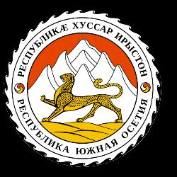 3996605_Ujnaya_Osetiya2 (250x250, 21Kb)