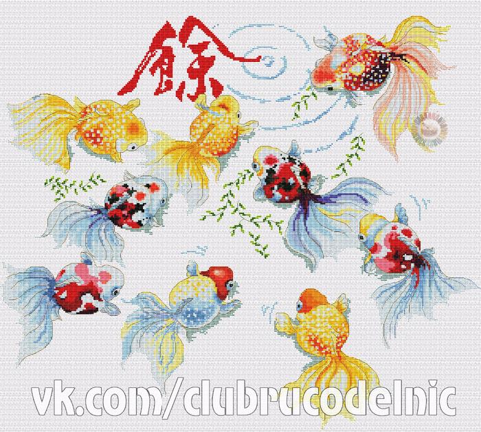 Рыбки (700x628, 715Kb)