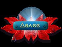 0_e66ab_ad778b85_orig2 (200x150, 45Kb)