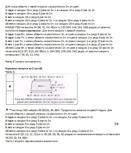 6009459_Risynok4 (515x598, 118Kb)