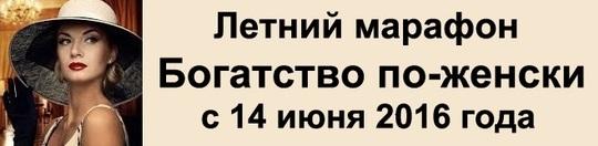 4687843_mailservice_3 (540x132, 52Kb)
