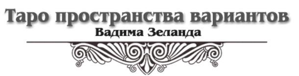 2016-05-27_100006 (610x156, 21Kb)