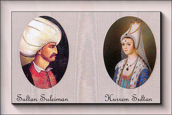 реальные портреты султана сулеймана и его семьи Макгвайр