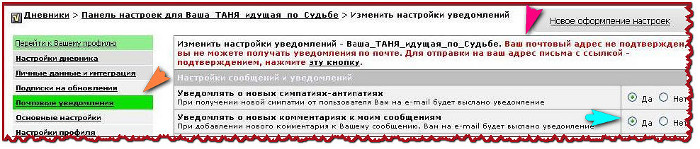 4026647_LIry_NASTROIKI_DNEVA_700 (700x149, 60Kb)