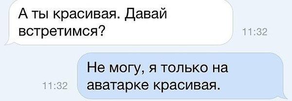 4809770_U2_1_ (600x208, 20Kb)
