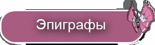 л (312x92, 17Kb)